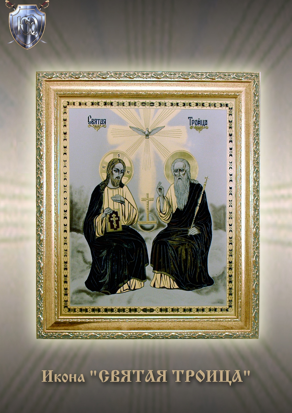 Секс фото не святая троица 18 фотография
